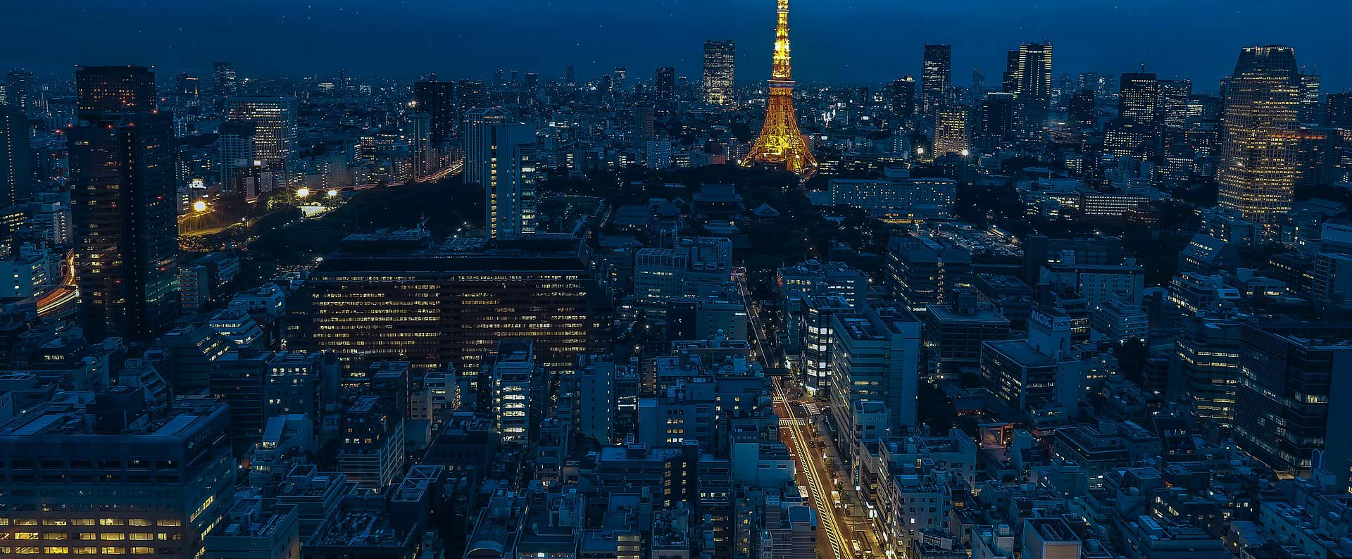 Discounted flight tickets from New York to Tokyo - IFlyFirstClass