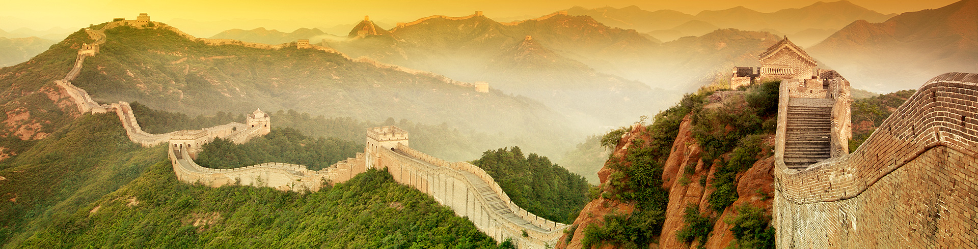 Discounted flight tickets to China - IFlyFirstClass