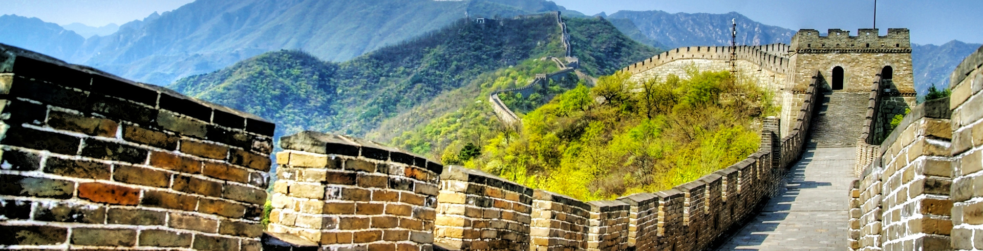 Discounted flight tickets to Beijing - IFlyFirstClass