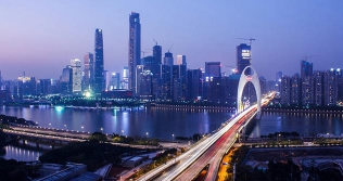 Guangzhou first class deals can lead to Hong Kong adventures. - IFlyFirstClass